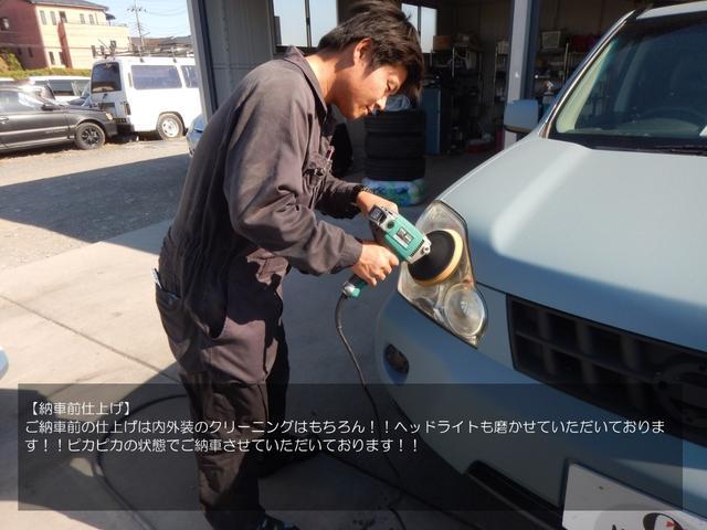 「スズキ」「ジムニー」「コンパクトカー」「埼玉県」の中古車30