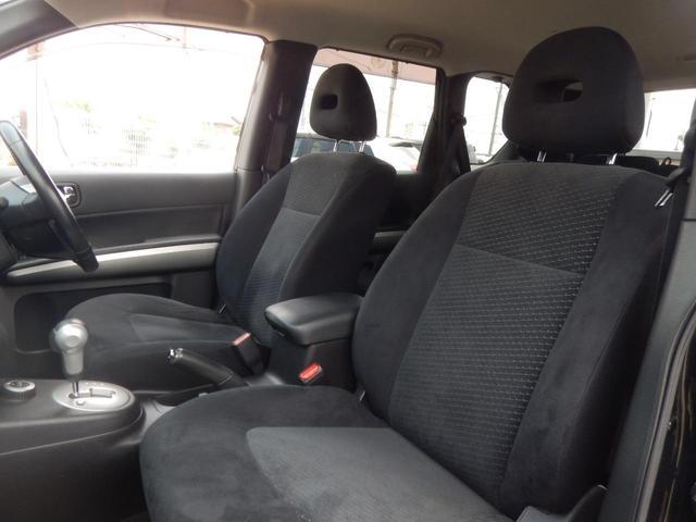 ☆リクライニング機構付きのフロント席ですので快適に座ることができます!!☆