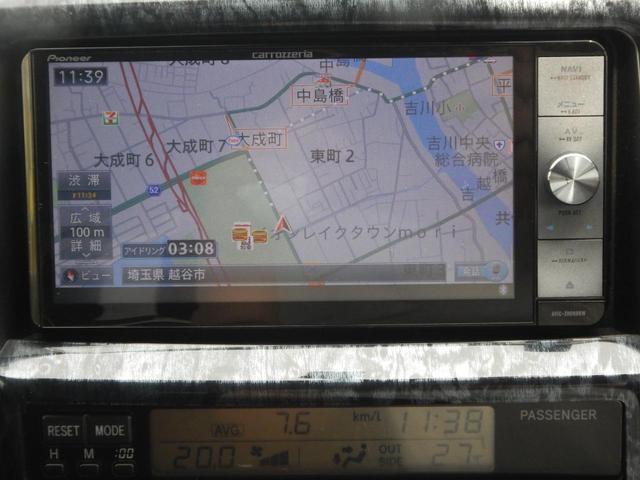 SSR-XVセレクション シートカバー リフトアップ 後期型(16枚目)