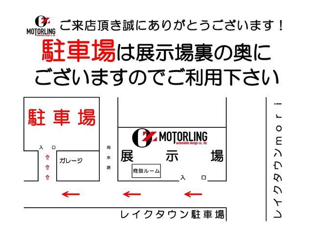 「トヨタ」「ハイラックススポーツピック」「SUV・クロカン」「埼玉県」の中古車2
