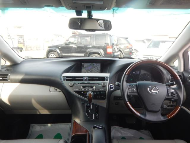 RX450hバージョンL4WD サンルーフ 白革 エアロ(12枚目)