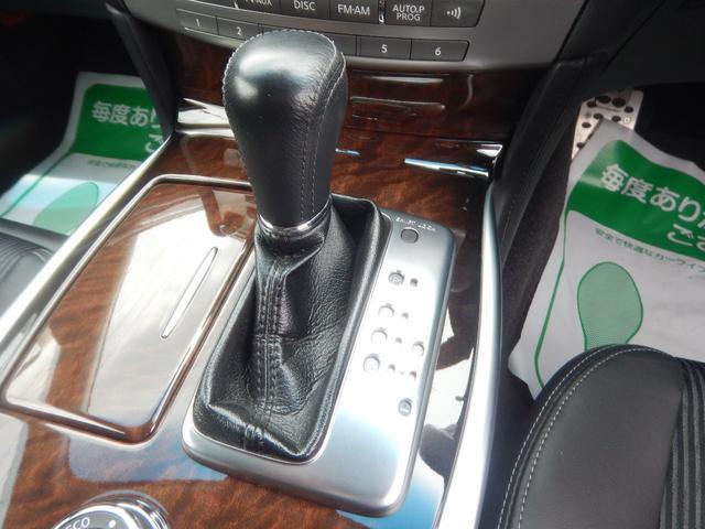 370GTタイプS 車高調 サンルーフ ハーフレザー マルチ(17枚目)