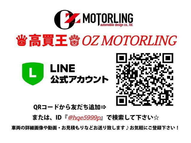 ラレード 4WD FUEL20インチAW オーバーフェンダー carrozzeriaメモリーナビ フルセグTV パワーシート クルーズコントロール フロント・サイド・バックカメラ(5枚目)