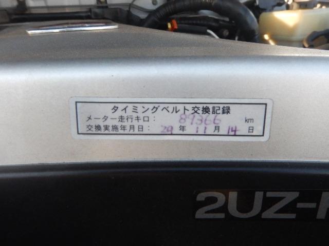 VXリミテッド Gセレクション 4WD MKW18AW KHKサスコン 社外マフラー サンルーフ 純正マルチナビ 電動シート クールBOX LEDヘッドライト・フォグ(18枚目)