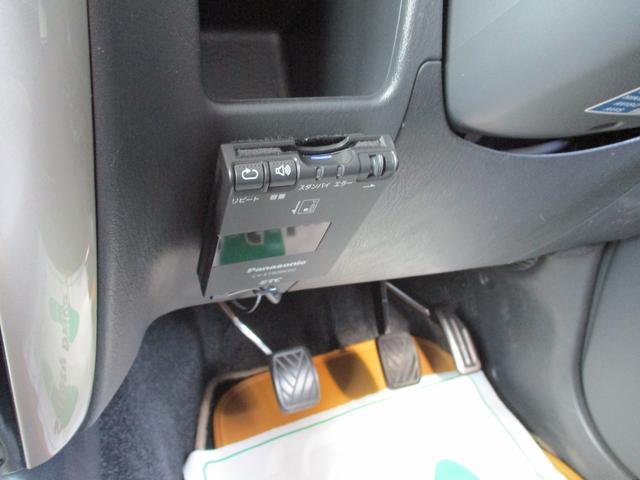 ランドベンチャー 10型 ターボ carrozzeriaサイバーナビ フルセグ バックカメラ 専用ハーフレザーシート シートヒーター(16枚目)