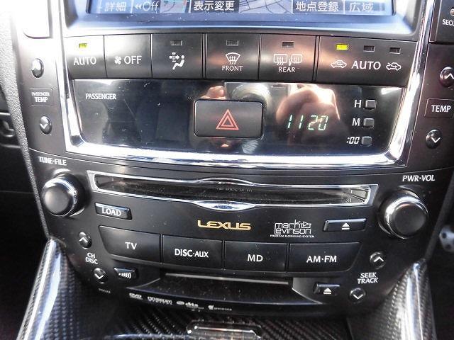 ベースグレード 黒革S HDDナビ Bカメラ BBS19AW(6枚目)