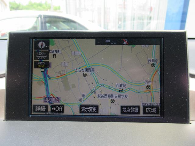 NX200t Iパッケージ 革シート B&Sカメラ(7枚目)