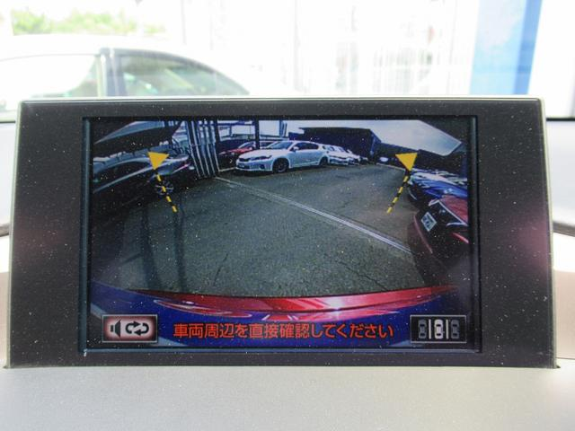 NX200t Iパッケージ 革シート B&Sカメラ(8枚目)