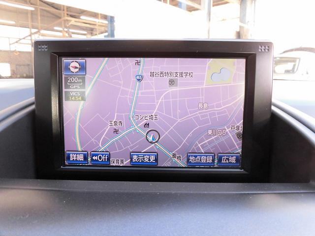 HS250h バージョンI 後期 本革S クルコン Cセンサ(7枚目)