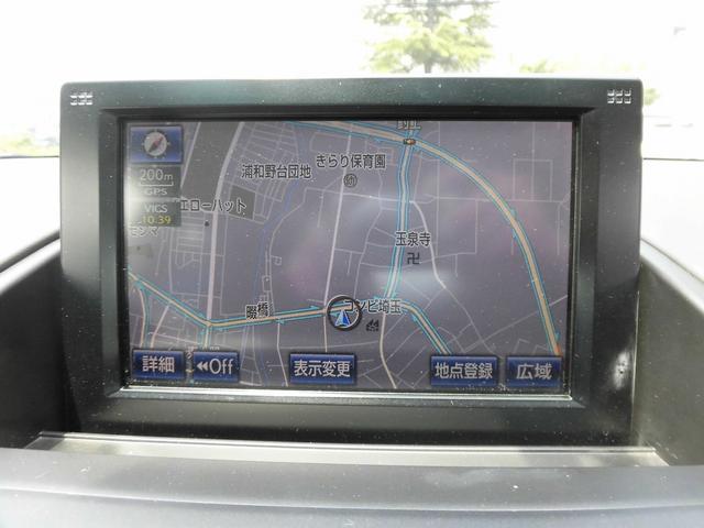 HS250h 後期型 クルーズC バックカメラ HDD BT(7枚目)