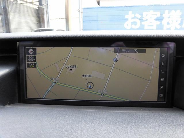 IS300h バージョンL 本革S プリクラ レーダーC(7枚目)