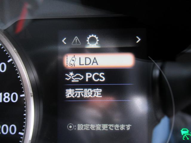 CT200h Fスポーツ 後期型 PCS LDA Cソナー(12枚目)