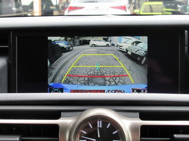 RC300h バージョンL 現行型 1オーナー車 セーフティS LDA BSM 赤革Pシート 3眼LED 2.0ETC ナビTV Bモニター スマートキー コーナーセンサー シートヒーター シートエアコン 純正18AW 記保付き(11枚目)