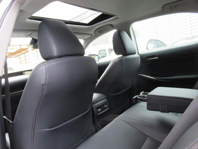 IS300h バージョンL 後期型 セーフティS LDA BSM 黒革シート サンルーフ ナビTV Bカメ OP18AW 3眼LEDライト シートヒーター シートエアコン 電動サンシェード 2.0ETC スマートキー 保取(7枚目)