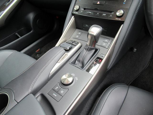 IS300h バージョンL 後期型 セーフティS LDA BSM 黒革シート サンルーフ ナビTV Bカメ OP18AW 3眼LEDライト シートヒーター シートエアコン 電動サンシェード 2.0ETC スマートキー 保取(10枚目)