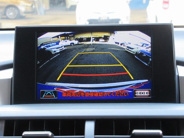 NX200t Iパッケージ L-TEXレザーシート・SDナビ・Bカメラ・Sカメラ・ブルーレイDVD・BTオーディオ・USB・ヒーター付パワーシート・パドルシフト・オートクルーズ・アイドリングS・ステアヒーター・パワーハッチバック(7枚目)