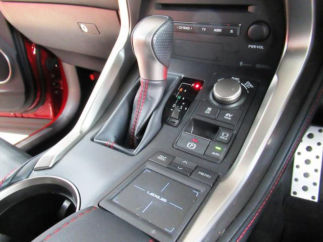 NX300h Fスポーツ 黒革シート・オートクルーズ・LDA・HUD・S&Bカメラ・BTオーディオ・シートエアコン・全席パワーシート・オートハイビーム・ステアヒーター・コーナーセンサー・純正18AW・LEDライト・LEDフォグ(13枚目)