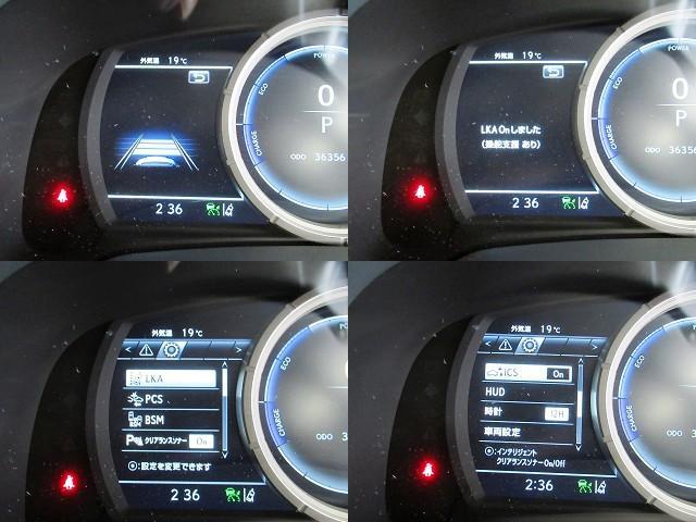 RX450h Fスポーツ 本革シート・サンルーフ・パノラミックビューモニター・プリクラッシュS・全車速レーダークルーズC・LKA・BSM・HUD・BTo-でぃお・シートエアコン・Sヒーター・Aハイビーム・20AW・Cソナー(8枚目)