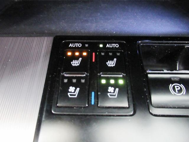 RX450h Fスポーツ パノラマサンルーフ・本革シート・プリクラッシュS・全車速レーダークルーズC・LKA・BSM・HUD・S&Bカメラ・BTオーディオ・100V電源・電動ハッチバック・20AW・LEDライト・Aハイビーム(12枚目)
