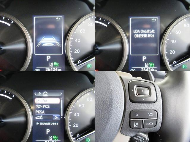NX300h Iパッケージ L-TEXレザー・パノラミックモニター・プリクラッシュS・全車速レーダークルーズC・LDA・BSM・BTオーディオ・ブルーレイ・Sヒーター・Aハイビーム・Cセンサー・パワーハッチバック・18AW(8枚目)