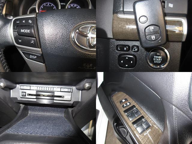トヨタ マークX 250G 後期モデルSDナビフルセグTVバックカメラ