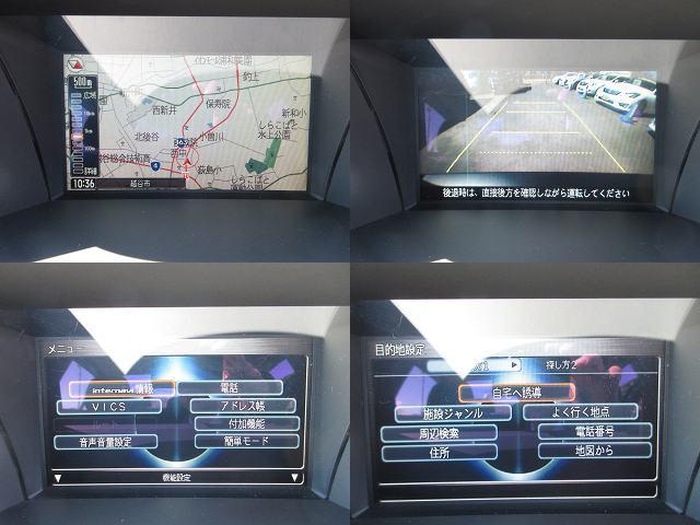 ベースグレードHDDナビTVバックカメラパワーシート(16枚目)