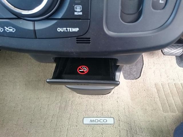 日産 モコ Xアイドリングストップ インテリキー ドアミラーウィンカー