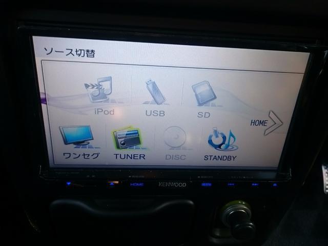 ジーノターボ 社外メモリーナビ ワンセグTV DVD再生機能(15枚目)