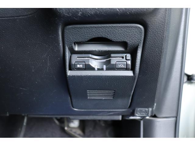 2.5i Sスタイル HDDナビ Rカメラ ETC HID(13枚目)