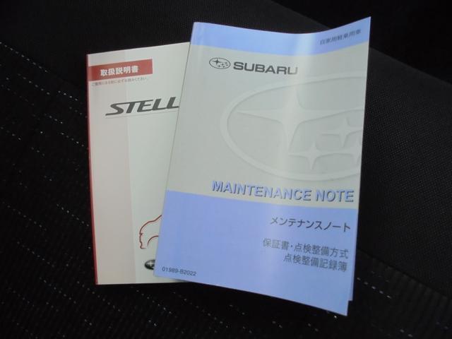 スバル ステラ カスタムR CD AUX エコアイドル プッシュ HID