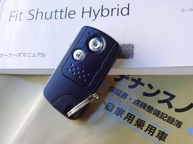 ホンダ フィットシャトルハイブリッド ハイブリッド・スマートセレクション 純正HDDナビ・リアカメラ・