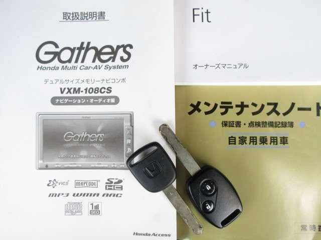 ホンダ フィット 13G 純正メモリーナビRカメラ ETC 1オーナー