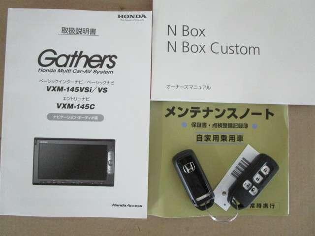 ホンダ N BOXカスタム G ターボSSパッケージ 5STARS 純正メモリーナビ