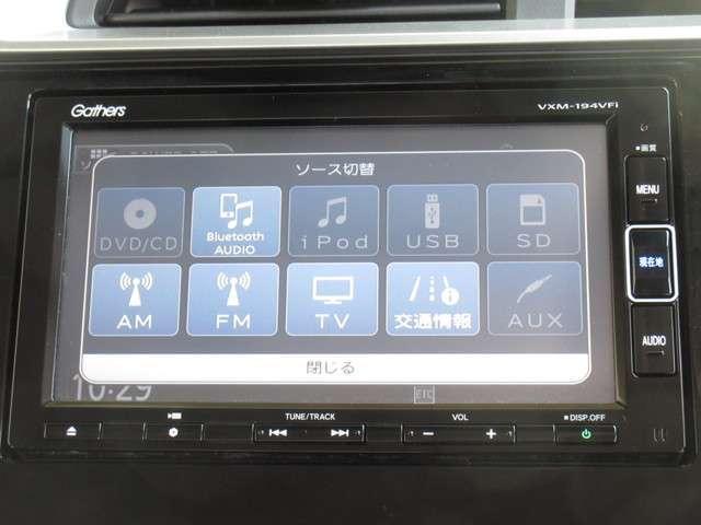 ナビゲーションは純正メモリーナビVXM-194VFiが装着されております!AM/FM/CD/DVD再生/フルセグTV/インターナビがご利用いただけます!