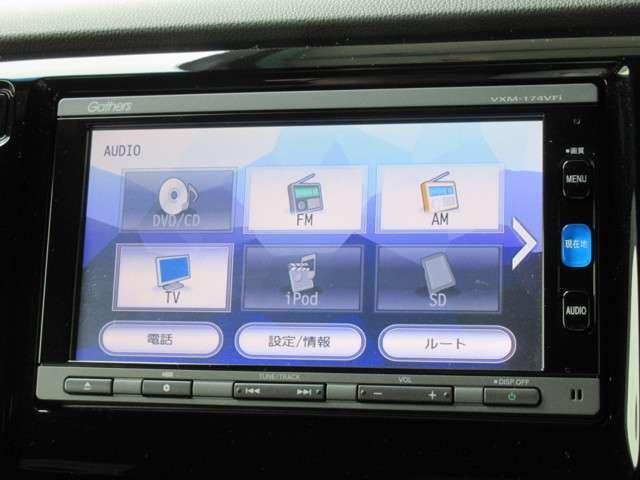 ナビゲーションは純正メモリーナビVXM-174VFiが装着されております!AM/FM/CD/DVD再生/フルセグTV/インターナビがご利用いただけます!
