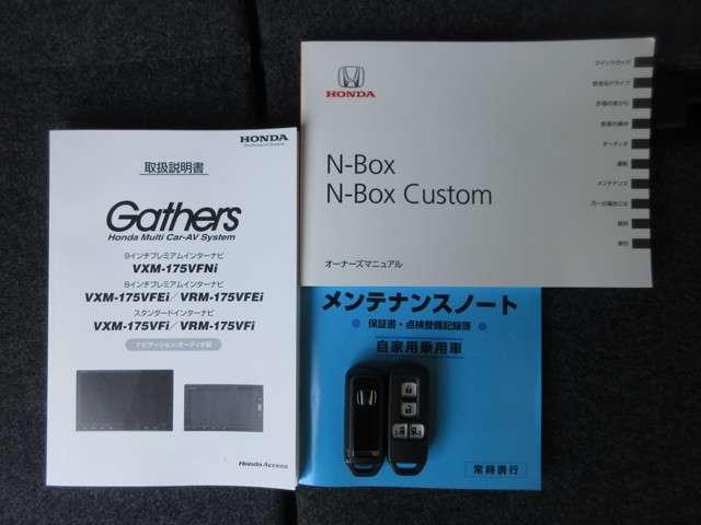 G・ターボLパッケージ 純正メモリーナビ Bluetooth ETC ドラレコ(19枚目)
