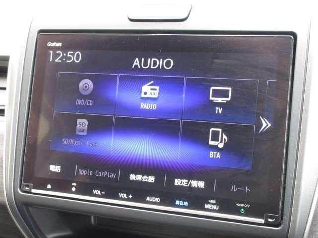 ハイブリッド・Gホンダセンシング 当社試乗車 純正9インチナビ Bluetooth ETC(5枚目)