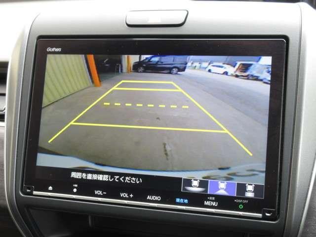 ハイブリッド・Gホンダセンシング 当社試乗車 純正9インチナビ Bluetooth ETC(6枚目)