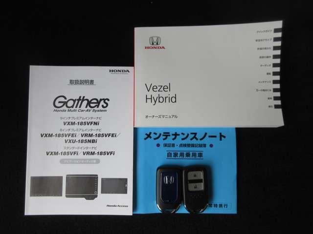 ハイブリッドZ・ホンダセンシング 純正メモリーナビ Bluetooth ドラレコ ETC(19枚目)