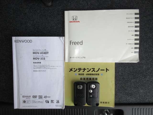 G ジャストセレクション ケンウッド製メモリーナビ ドラレコ ETC(19枚目)