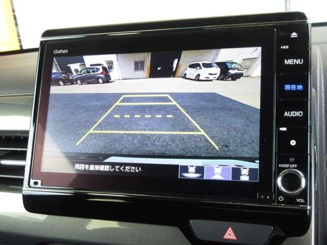 Lホンダセンシング 純正ナビ Bluetooth ETC Rカメラ 1オーナー(6枚目)