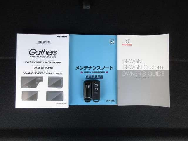 Lホンダセンシング 純正ナビ Bluetooth ETC Rカメラ 1オーナー(19枚目)