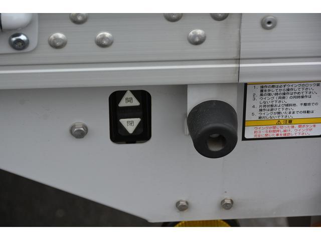 アルミウイング 積載2950kg ワイド 寝台 リアエアサス(11枚目)