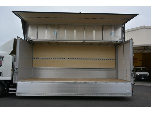 アルミウイング 積載2950kg ワイド 寝台 リアエアサス(12枚目)