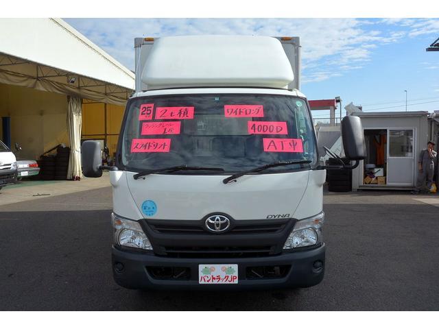 トヨタ ダイナトラック ワイドロング パネルバン スライドリフト 積載