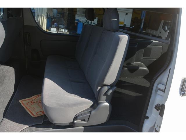 トヨタ レジアスエースバン ロング スーパーGL ガソリン ナビ ETC 3型