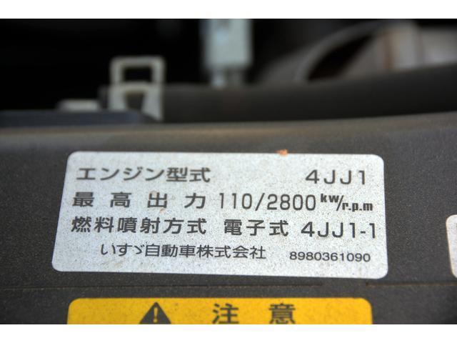 いすゞ エルフトラック ロング アルミバン 積載2000kg スムーサーEX
