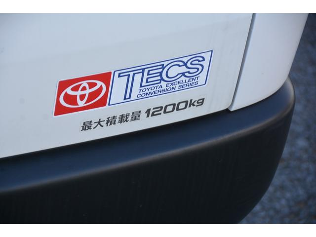 トヨタ ハイエースバン ロングDX5ドア 大型パワーリフト 3人乗 ディーゼル 4型