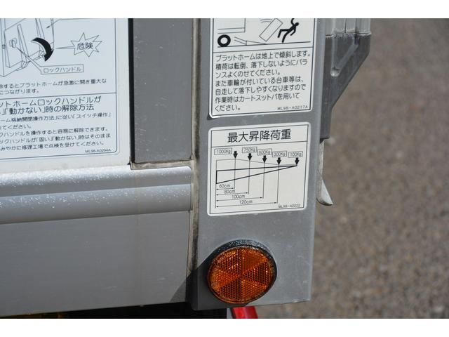 トヨタ ダイナトラック ワイドロング パネルバン 積載3000kg  パワーゲート