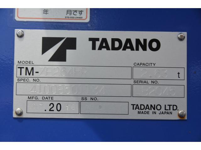 三菱ふそう キャンター ワイド超ロング 4段クレーン 3.5t積 タダノ ラジコン